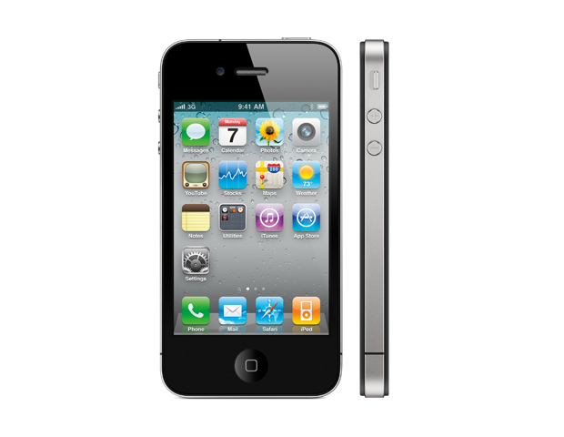 iPhone 5S: 5 Things to Expect From the New iPhone