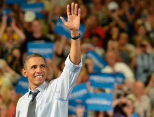 Pres. Obama To Include Republicans At Democratic National Convention