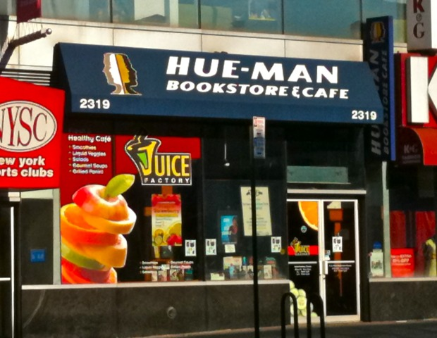 5 Iconic Harlem Businesses That Didn't Survive
