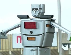 Kinshasa Robot Cop
