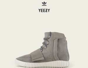 Kanye s  350 Sneakers Restock After Selling Out f488ce3c5