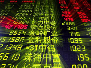 Is the Chinese Stock Market Hurting Your 401 (k)?