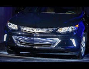 Grill of the Chevrolet Bolt electric car