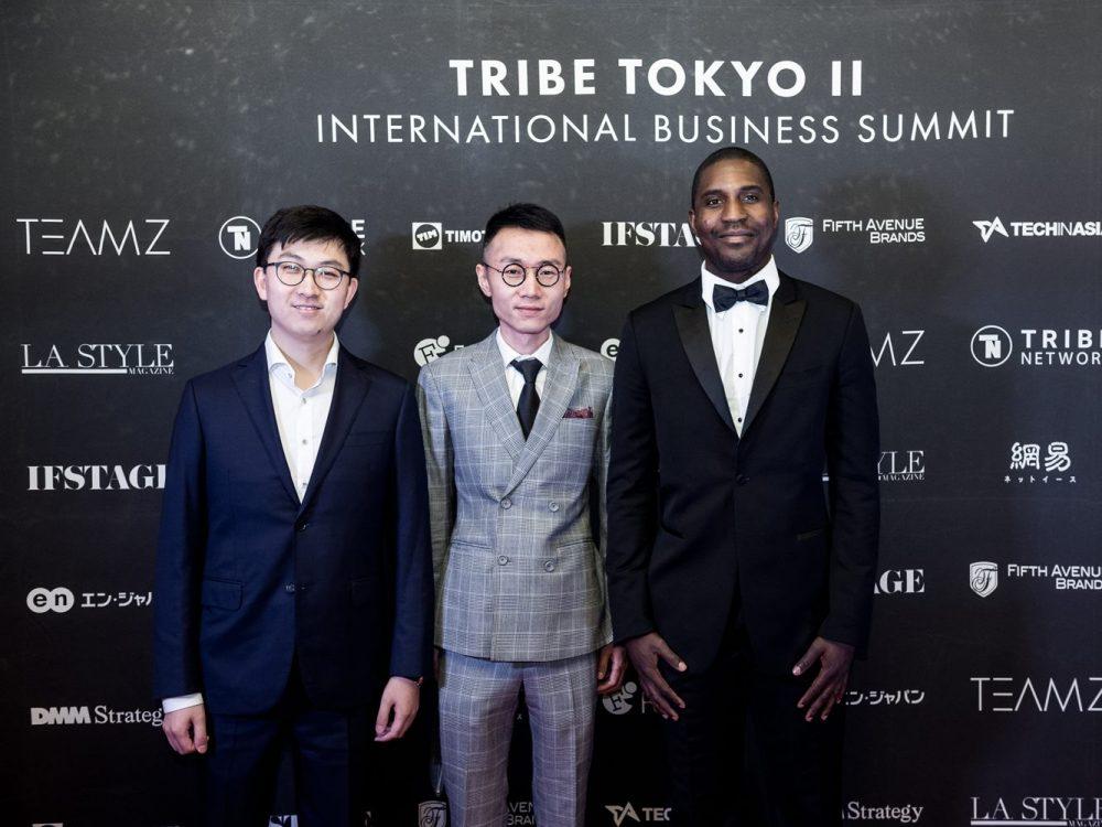 Tokyo Business Summit with Chinese Investors (Image: OlumideGbenro)