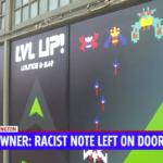 Level Up Gaming Lounge