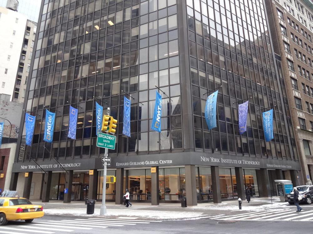 New York Institute of Tech (Image: Wikipedia)