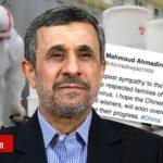 iran biological weapon
