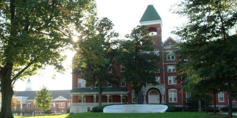 Morehouse College HBCU