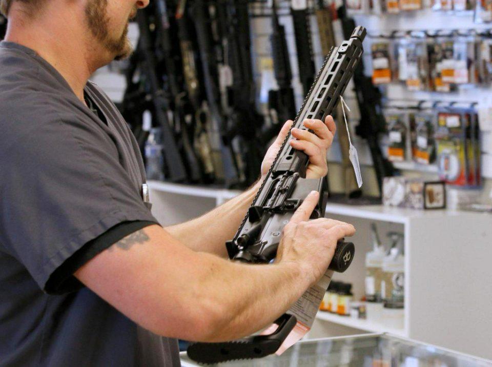 Biden Gun Control
