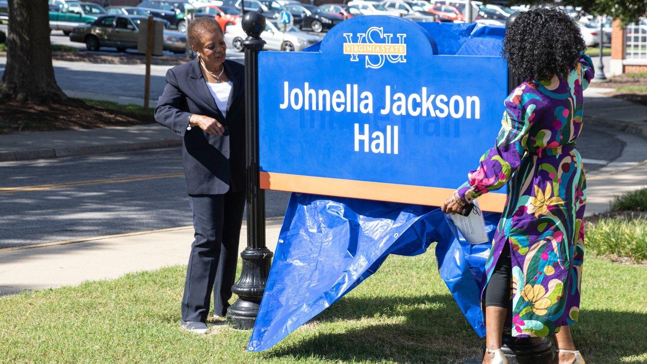 Photo VSU - Johnella Jackson Hall
